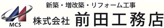 株式会社 前田工務店